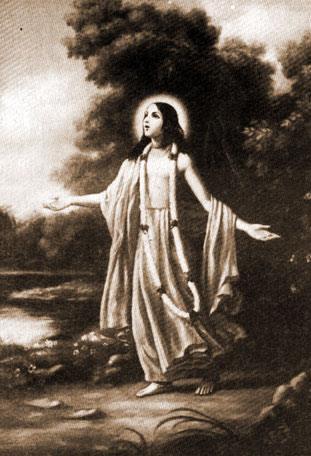 Viešpats Čaitanja Mahaprabhu