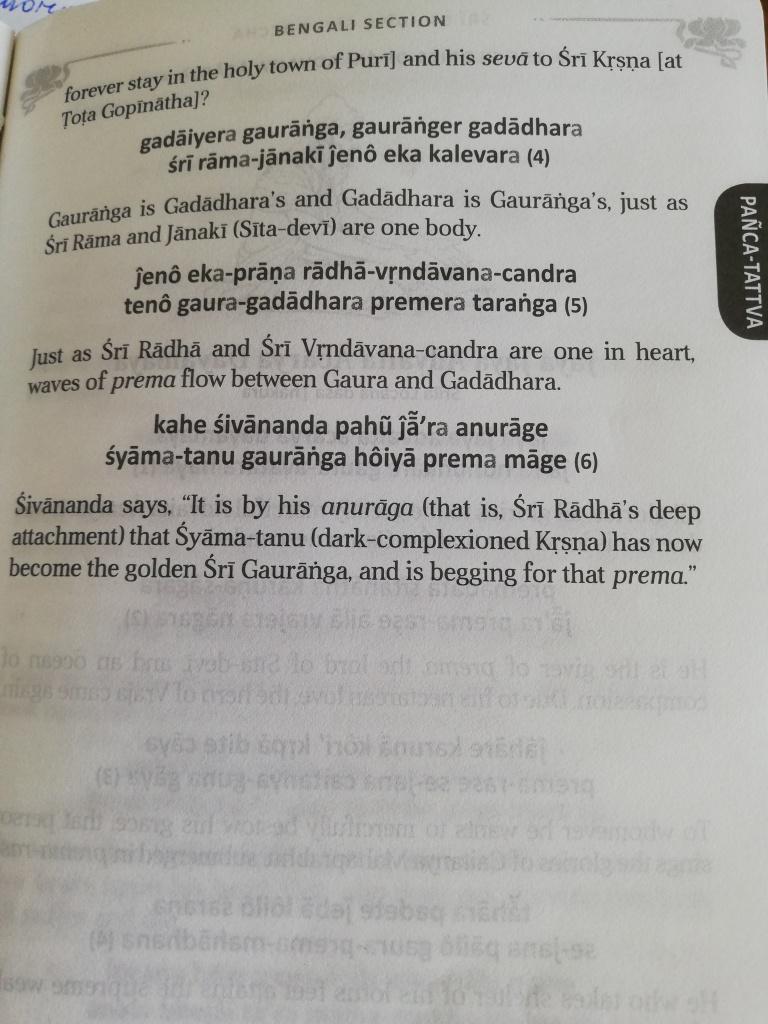 Gadadharos atėjimo Šventė 3