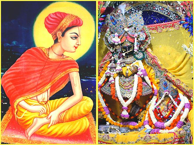 Radha Valabha and hit Harivansh